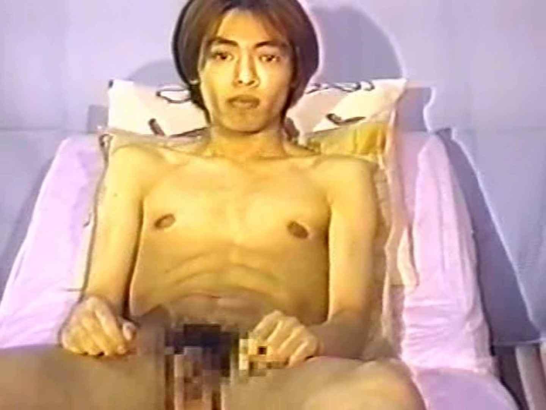90sノンケオナニーボーイズ特集!CASE.2 男天国   ノンケボーイズ  90pic 71