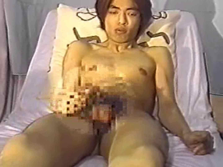 90sノンケオナニーボーイズ特集!CASE.2 男天国   ノンケボーイズ  90pic 85