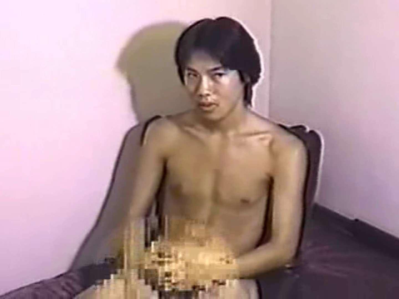 90sノンケオナニーボーイズ特集!CASE.14 超薄消し | 男天国  78pic 71