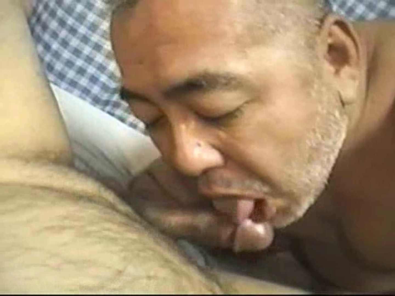 新・熊おやじ様達の性生活VOL.4 菊指 | フェラDE絶頂  95pic 78