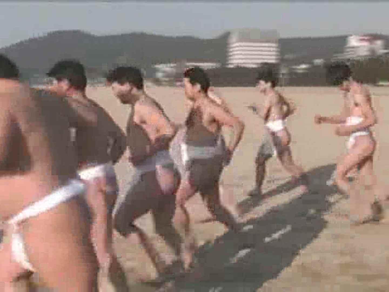 ゲイザーメン動画|Japan of祭り!VOL.3|スポーツ系