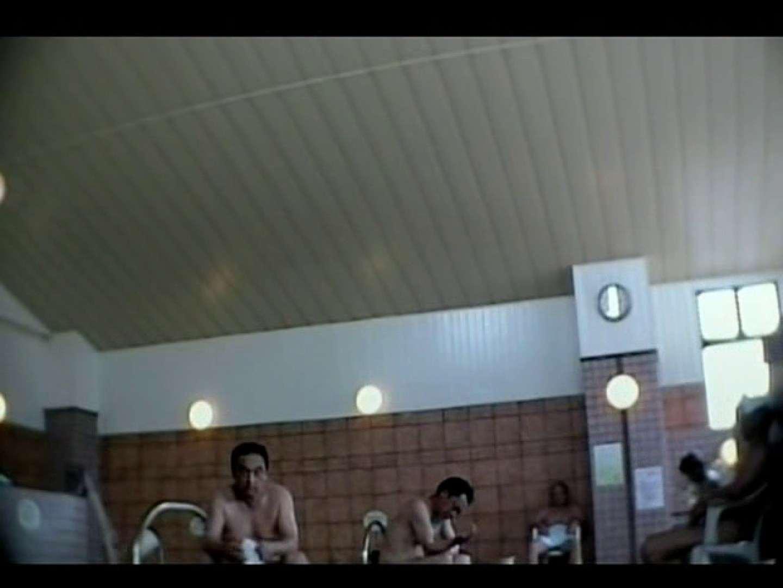 激撮!頂きました!中年ノンケ男湯覗き! おやじ熊系ボーイズ | 男天国  52pic 27