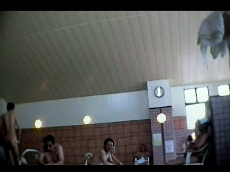 激撮!頂きました!中年ノンケ男湯覗き! おやじ熊系ボーイズ | 男天国  52pic 31