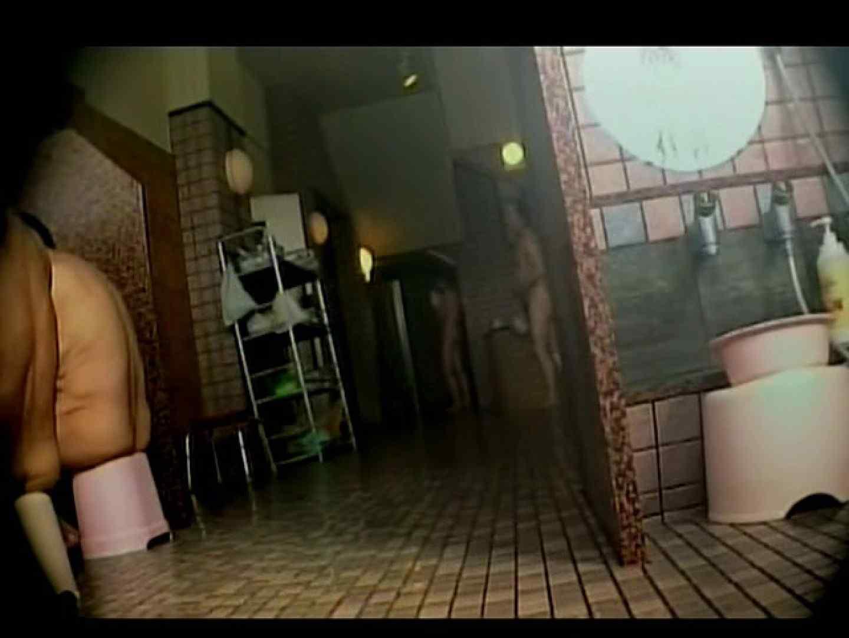 中年ノンケ男達のお風呂場は覗く! のぞき | 完全無修正でお届け  55pic 8