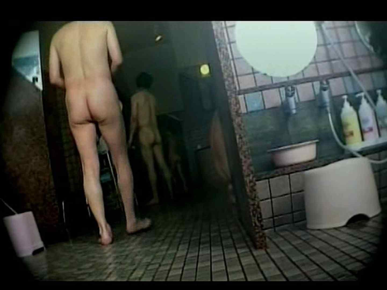 中年ノンケ男達のお風呂場は覗く! のぞき | 完全無修正でお届け  55pic 26