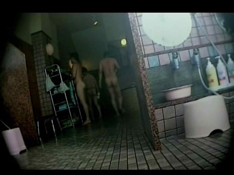 中年ノンケ男達のお風呂場は覗く! のぞき | 完全無修正でお届け  55pic 28