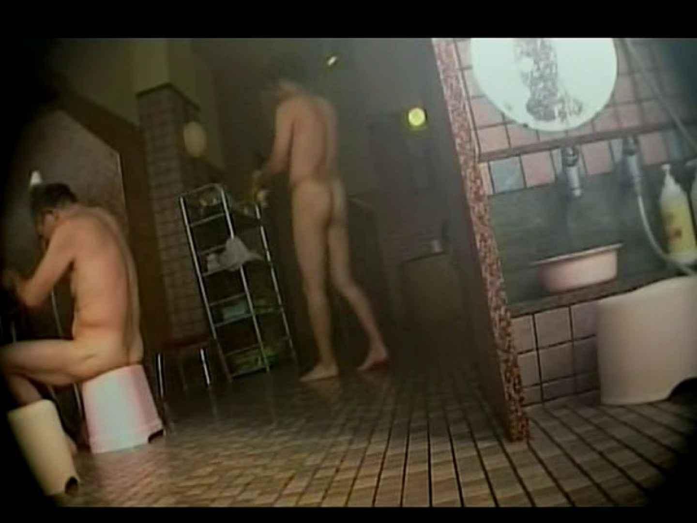 中年ノンケ男達のお風呂場は覗く! のぞき | 完全無修正でお届け  55pic 32