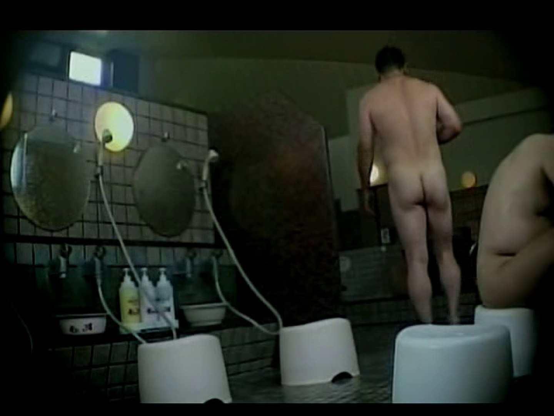 中年ノンケ男達のお風呂場は覗く! のぞき | 完全無修正でお届け  55pic 49