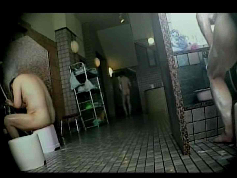 中年ノンケ男達のお風呂場は覗く! のぞき | 完全無修正でお届け  55pic 55