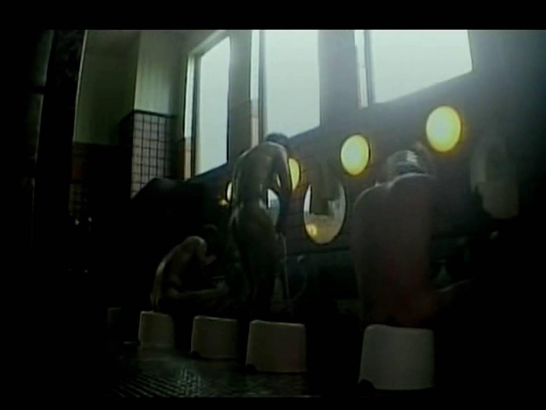 すんません。お風呂覗かせてください。VOL.2 ノンケボーイズ | ボーイズ覗き  110pic 5