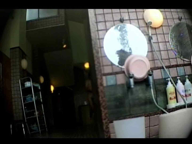 すんません。お風呂覗かせてください。VOL.2 ノンケボーイズ | ボーイズ覗き  110pic 7