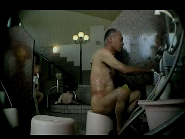 すんません。お風呂覗かせてください。VOL.2 ノンケボーイズ | ボーイズ覗き  110pic 33