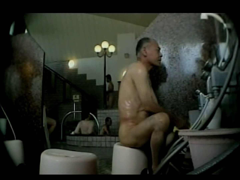 すんません。お風呂覗かせてください。VOL.2 ノンケボーイズ | ボーイズ覗き  110pic 34