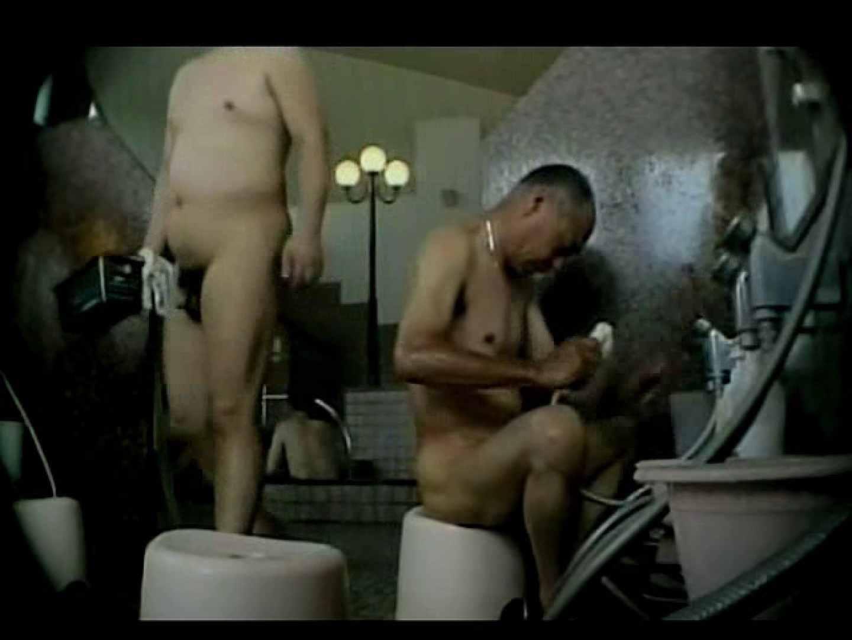 すんません。お風呂覗かせてください。VOL.2 ノンケボーイズ | ボーイズ覗き  110pic 36