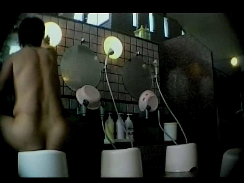 すんません。お風呂覗かせてください。VOL.2 ノンケボーイズ | ボーイズ覗き  110pic 37