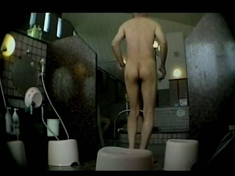 すんません。お風呂覗かせてください。VOL.2 ノンケボーイズ | ボーイズ覗き  110pic 38