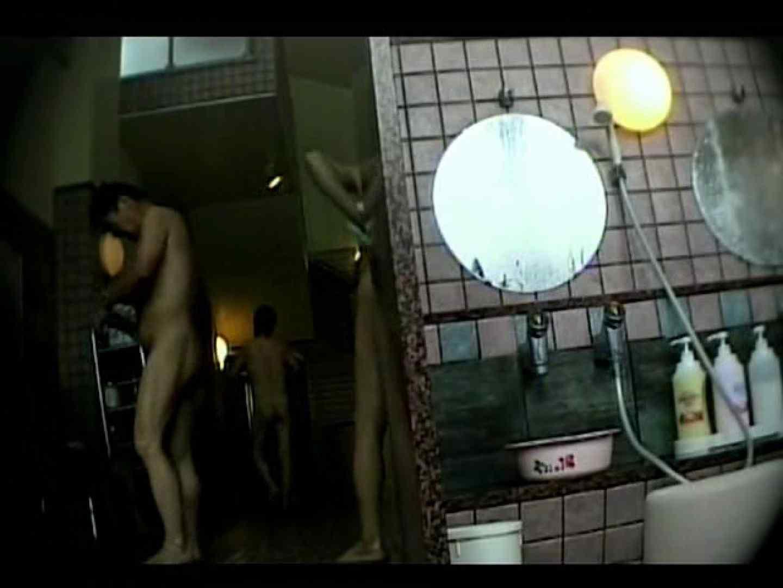 すんません。お風呂覗かせてください。VOL.2 ノンケボーイズ | ボーイズ覗き  110pic 61