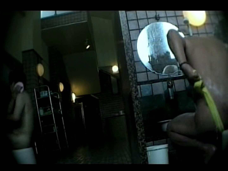すんません。お風呂覗かせてください。VOL.2 ノンケボーイズ | ボーイズ覗き  110pic 80