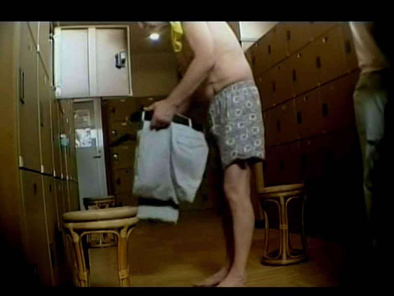 お風呂場を覗かせてくださいな。 のぞき   男天国  89pic 1