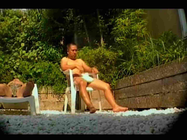 お風呂場を覗かせてくださいな。 のぞき   男天国  89pic 30