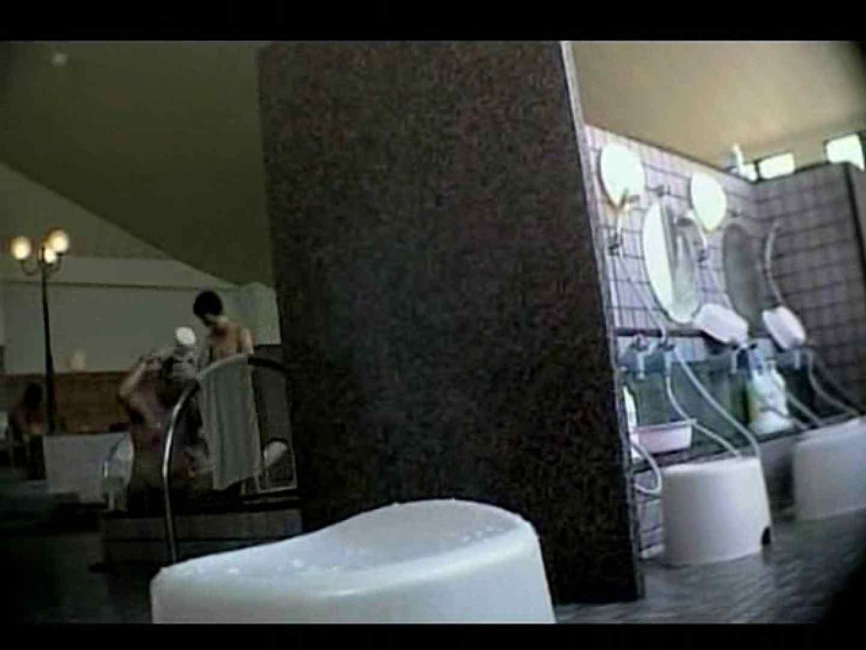 お風呂場を覗かせてくださいな。 のぞき   男天国  89pic 44