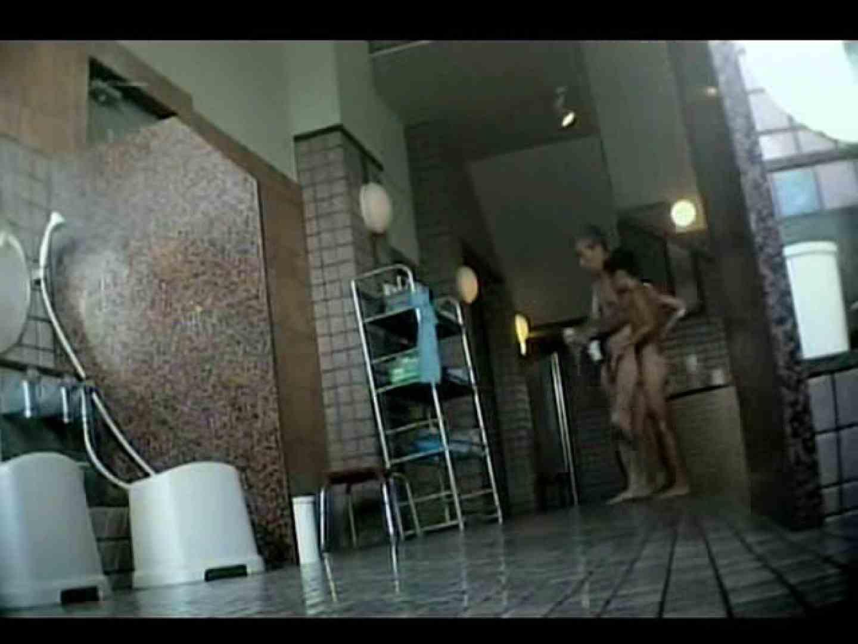 お風呂場を覗かせてくださいな。 のぞき   男天国  89pic 75