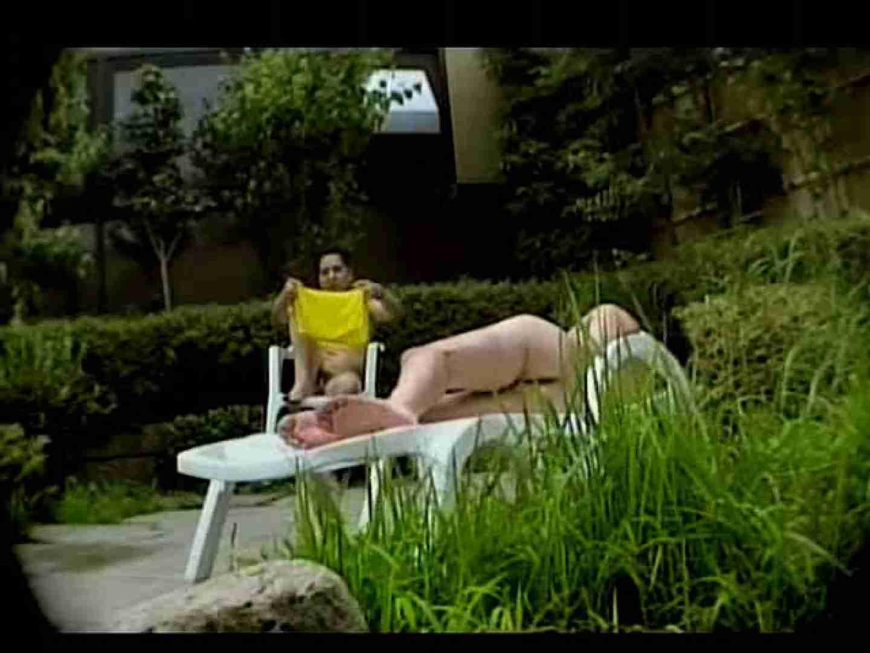 素人投稿!ノンケさん達の平然とした裸体覗き! 裸 | 投稿  80pic 29
