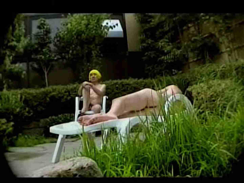 素人投稿!ノンケさん達の平然とした裸体覗き! 裸 | 投稿  80pic 30