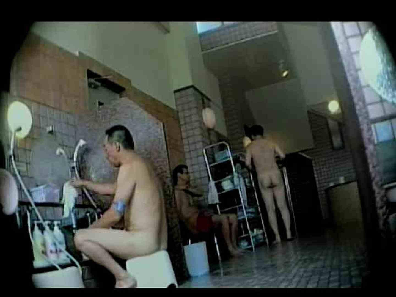 いい湯だなぁ~素人ノンケ風呂覗き特集~VOL.1 0 | のぞき  106pic 38