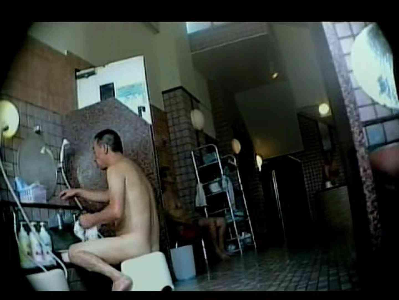 いい湯だなぁ~素人ノンケ風呂覗き特集~VOL.1 0 | のぞき  106pic 44