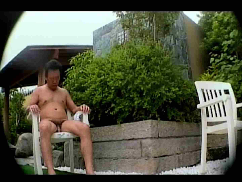 いい湯だなぁ~素人ノンケ風呂覗き特集~VOL.1 0 | のぞき  106pic 77