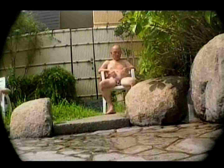 いい湯だなぁ~素人ノンケ風呂覗き特集~VOL.1 0 | のぞき  106pic 78