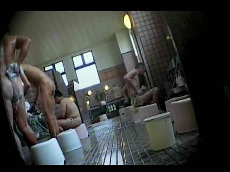 いい湯だなぁ~素人ノンケ風呂覗き特集~VOL.1 0 | のぞき  106pic 97