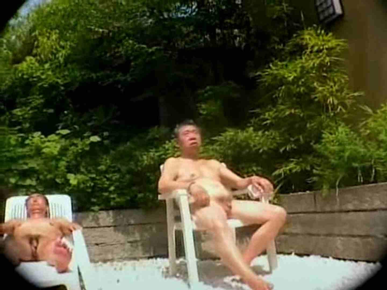 いい湯だなぁ~素人ノンケ風呂覗き特集~VOL.2 男天国 | 完全無修正でお届け  55pic 7