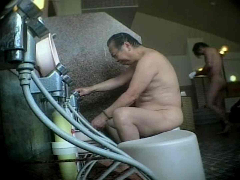 いい湯だなぁ~素人ノンケ風呂覗き特集~VOL.2 男天国 | 完全無修正でお届け  55pic 50