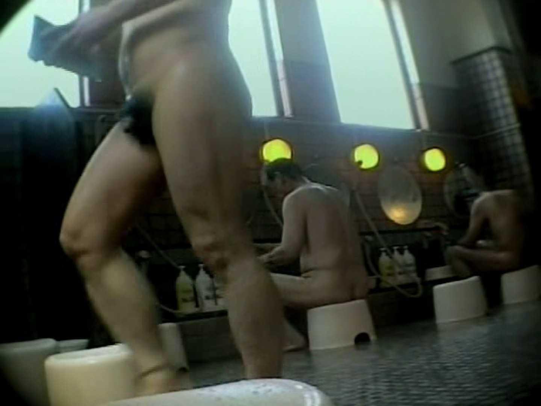 いい湯だなぁ~素人ノンケ風呂覗き特集~VOL.3 完全無修正でお届け | ノンケボーイズ  75pic 8