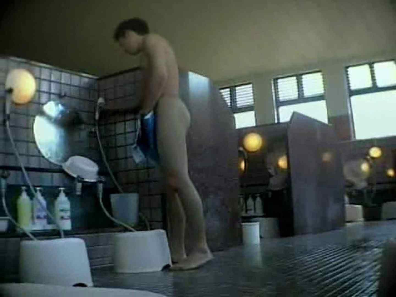 いい湯だなぁ~素人ノンケ風呂覗き特集~VOL.3 完全無修正でお届け | ノンケボーイズ  75pic 56