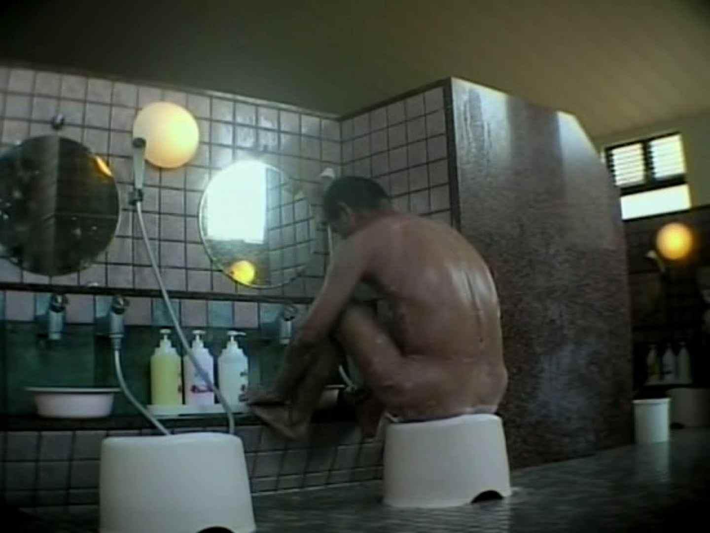 いい湯だなぁ~素人ノンケ風呂覗き特集~VOL.3 完全無修正でお届け | ノンケボーイズ  75pic 64