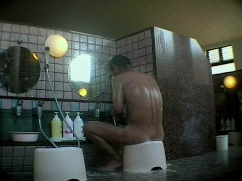いい湯だなぁ~素人ノンケ風呂覗き特集~VOL.3 完全無修正でお届け | ノンケボーイズ  75pic 65