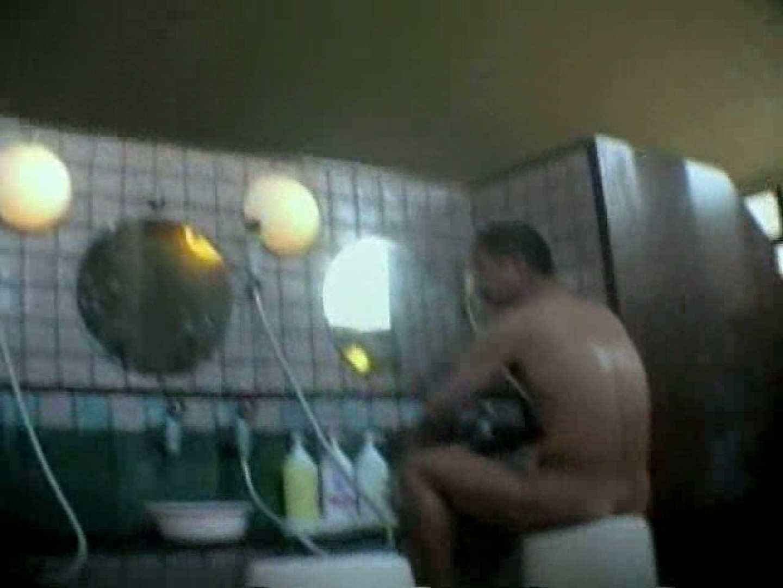 いい湯だなぁ~素人ノンケ風呂覗き特集~VOL.3 完全無修正でお届け | ノンケボーイズ  75pic 68