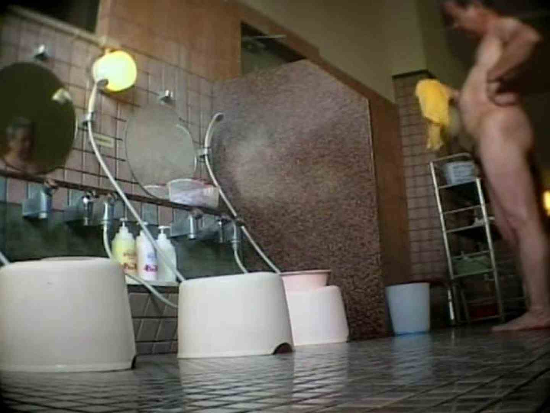 いい湯だなぁ~素人ノンケ風呂覗き特集~VOL.3 完全無修正でお届け | ノンケボーイズ  75pic 70