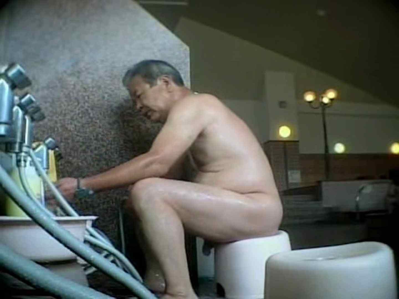 いい湯だなぁ~素人ノンケ風呂覗き特集~VOL.3 完全無修正でお届け | ノンケボーイズ  75pic 72