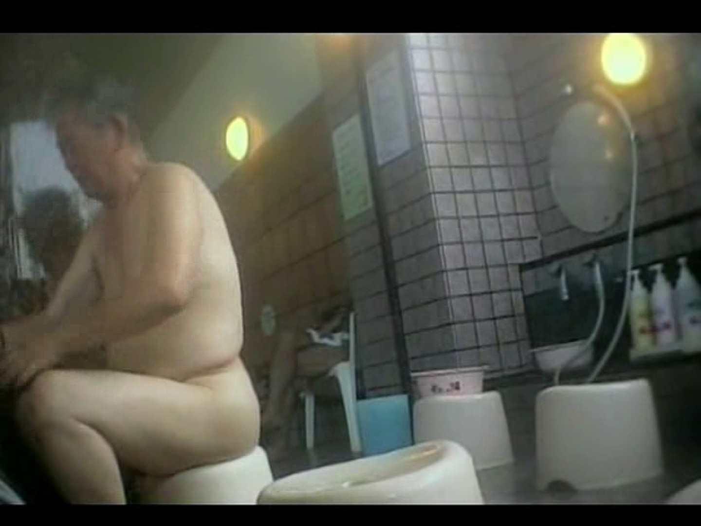 いい湯だなぁ~素人ノンケ風呂覗き特集~VOL.4 入浴・シャワー | ノンケボーイズ  84pic 10