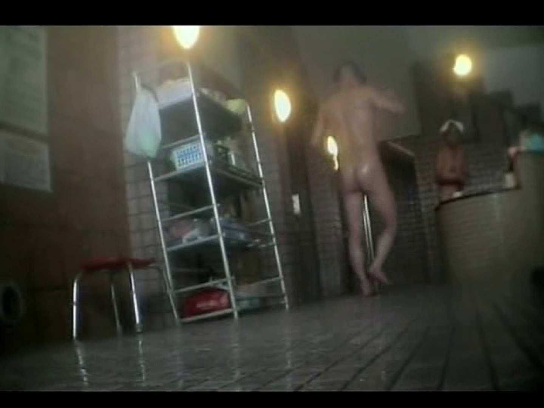 いい湯だなぁ~素人ノンケ風呂覗き特集~VOL.4 入浴・シャワー | ノンケボーイズ  84pic 13
