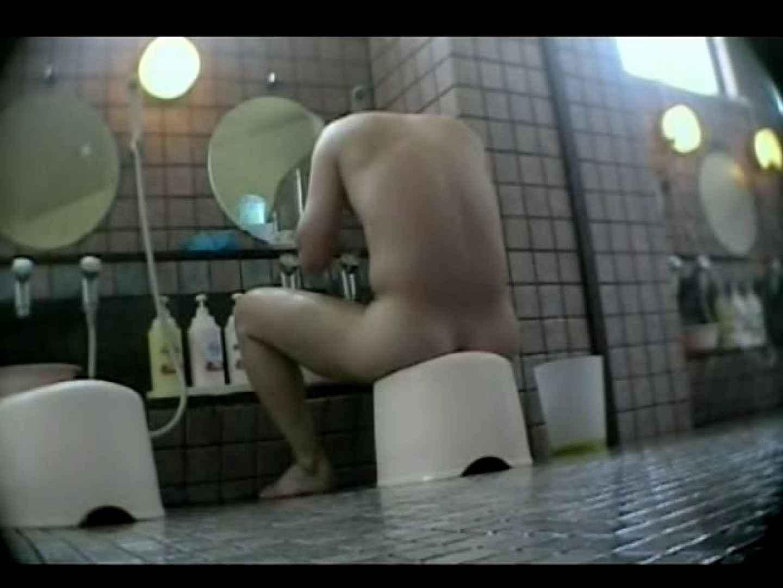 いい湯だなぁ~素人ノンケ風呂覗き特集~VOL.4 入浴・シャワー | ノンケボーイズ  84pic 41