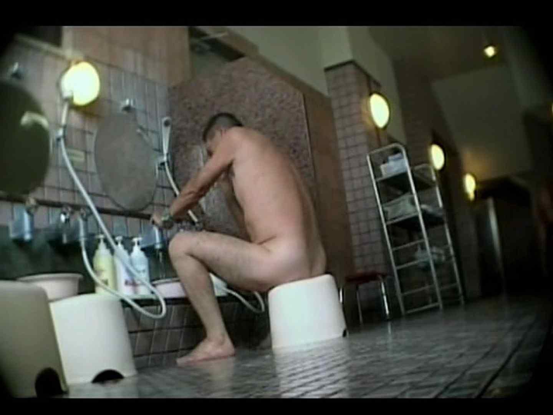 いい湯だなぁ~素人ノンケ風呂覗き特集~VOL.4 入浴・シャワー | ノンケボーイズ  84pic 53