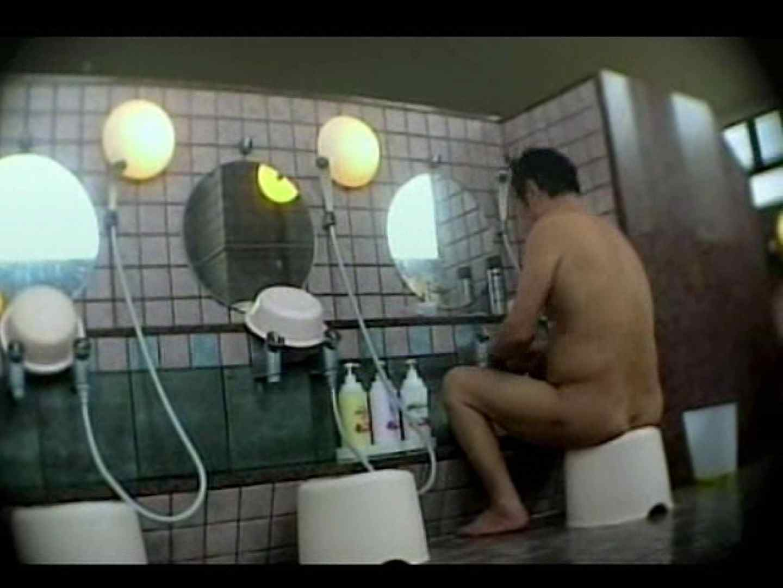 いい湯だなぁ~素人ノンケ風呂覗き特集~VOL.4 入浴・シャワー | ノンケボーイズ  84pic 54