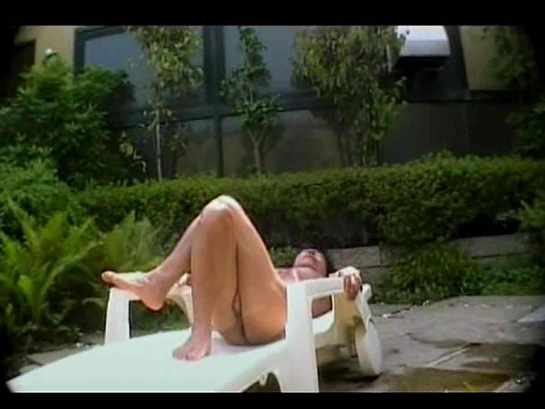 いい湯だなぁ~素人ノンケ風呂覗き特集~VOL.4 入浴・シャワー | ノンケボーイズ  84pic 61