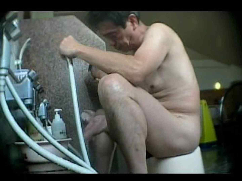 ゲイザーメン動画|いい湯だなぁ~素人ノンケ風呂覗き特集~VOL.4|完全無修正