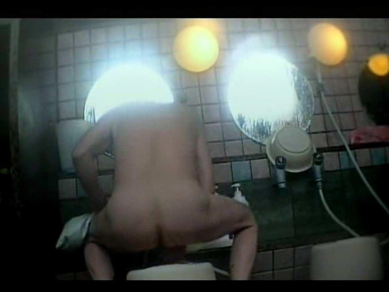 いい湯だなぁ~素人ノンケ風呂覗き特集~VOL.4 入浴・シャワー | ノンケボーイズ  84pic 79
